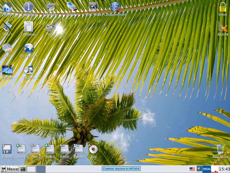 Скриншот рабочего стола PuppyRus